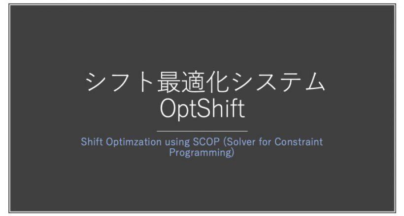 shift-title